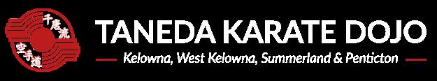 taneda-logo-wide