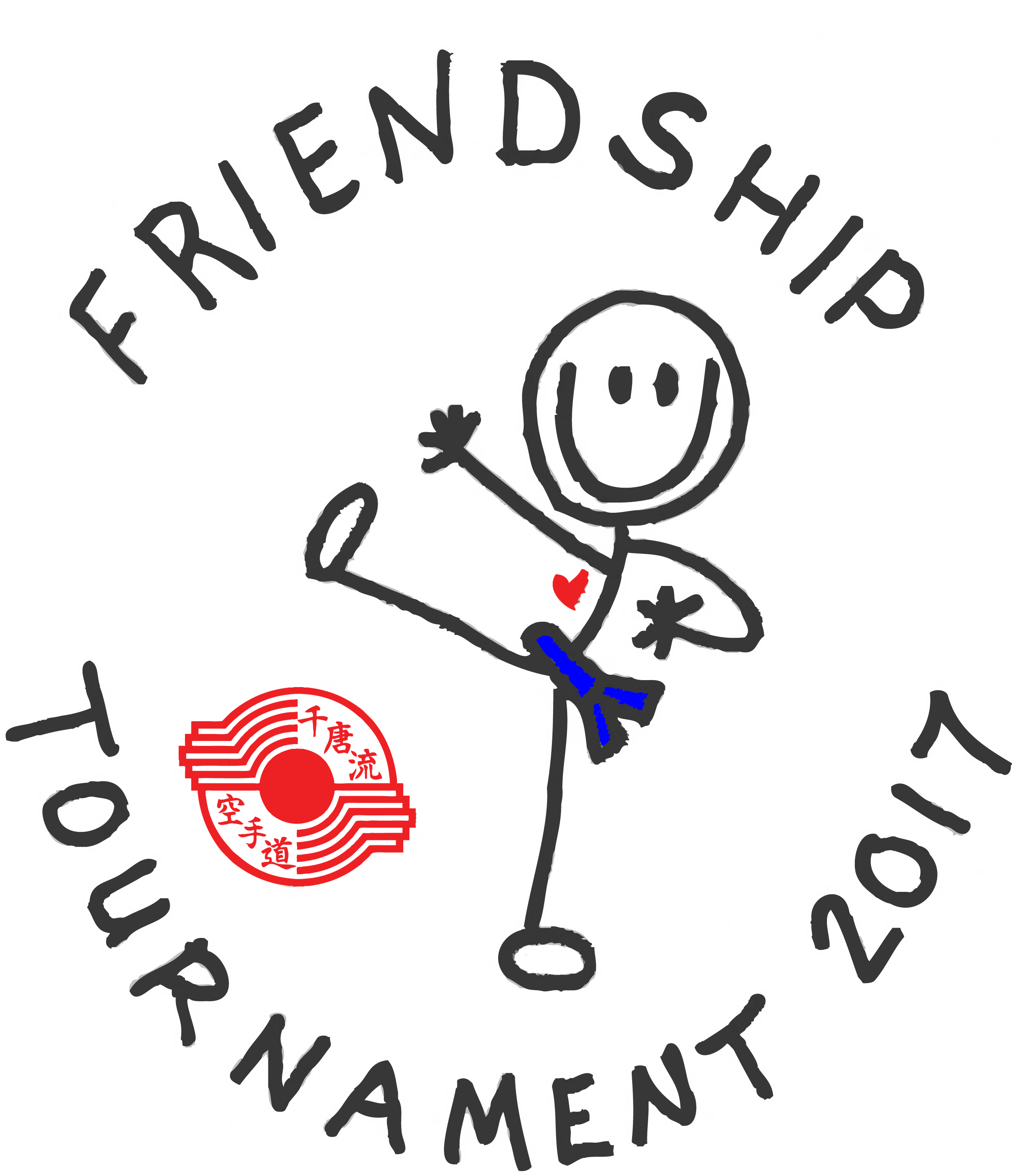 Shirt design contest 2017 - 2017 Friendship Tournament T Shirt Design Contest Winner